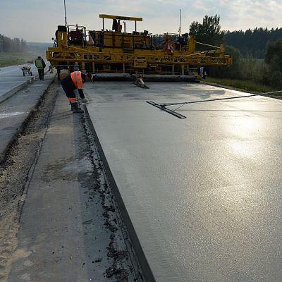 Дорожный бетон